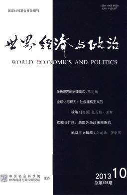 Cover: World Economics and Politics